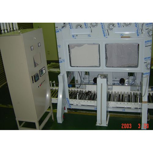 Drum washing machine